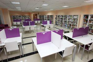 Bağcılar Belediyesi Gençlik Merkezi Kütüphane