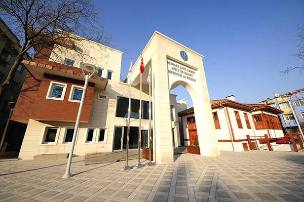 Mehmed Akif Ersoy Kültür Sanat Merkezi ve Müzesi