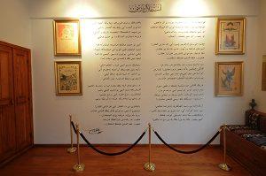 Mehmed Akif Ersoy Kültür Sanat Merkezi Telefon