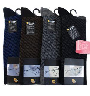 Aytuğ Modal Çorap 6'lı