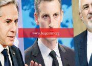 ABD'den İran'a koşullu görüşme teklifi