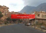 Aden'de durdurulan bankacılık süreçleri kısmen başladı