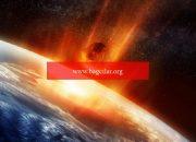 'Gök taşları, güneş sisteminin yaşına eşit'